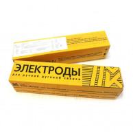 Электрод МР-3 д.2,5 мм МЭЗ пачка 5 кг