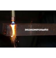 """Резак пропановый Р1 """"ДОНМЕТ"""" 142П  """"СОТКА"""" (резка до 100 мм) 9/9"""