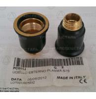 Насадка защитная к плазматрону серии SFA (аналоги Trafimet) - S-75, S-75 (PC0114)