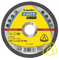 Круг отрезной A 660 R SUPRA по металлу 125х1,0х22.23 (Klingspor)