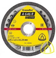 Круг отрезной A 646 R SUPRA по металлу 125х1,6х22.23 (Klingspor)