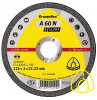 Круг отрезной A 60 N Supra 125х1,0х22.23 (Klingspor)