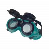 Очки защитные откидные арт.7070
