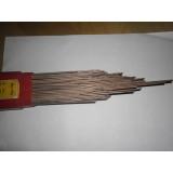 Припой Castolin 5283 д.2,0 мм, медно-фосфорный 15% Ag (пруток)