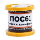Припой для мягкой пайки ПОС-61 c канифолью д.1 мм (катушка 200 г.)